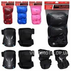 Защита MS 0339