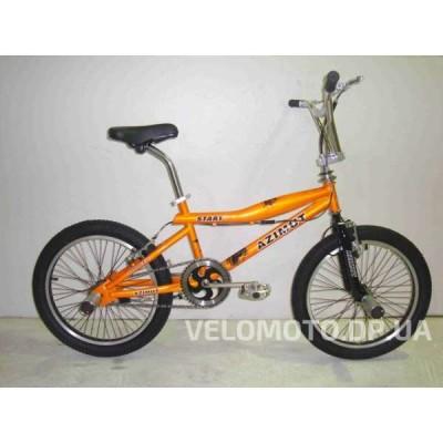 Велосипед BMX Azimut 20