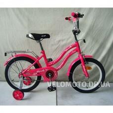 Велосипед детский PROF1 14Д. L1492 Star (малиновый)