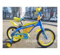 Велосипед детский PROFI BX405UK 16