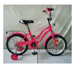 Велосипед детский PROF1 16Д. L1692 Star (малиновый)