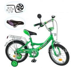 Велосипед детский PROFI P 1642A 16