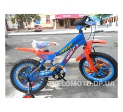 Велосипед детский PROFI RACING SX16-19-R 16
