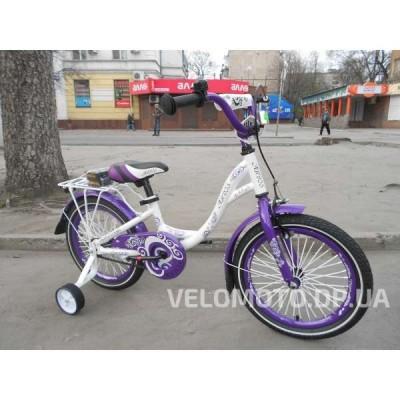 Велосипед детский Ardis Diana 16
