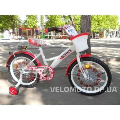 Велосипед PROFI UKRAINE детский P1859UK-2