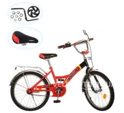 Велосипед детский PROFI 20 P2036A красный (американка)
