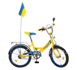 Велосипед детский PROFI UKRAINE P2049 UK-2