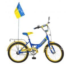 Велосипед детский PROFI UKRAINE P2049 UK-1