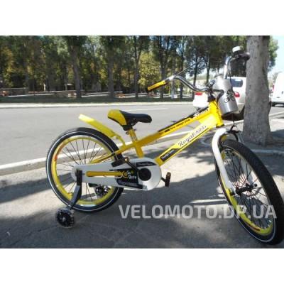 """Велосипед детский 20"""" Royal Sport (желтый)"""