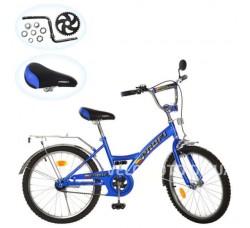 Велосипед детский PROFI 20 P2033A синий (американка)