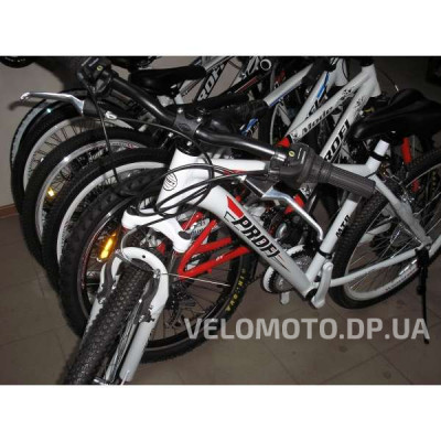 Велосипед PROFI ELITE 26.1 белый 26