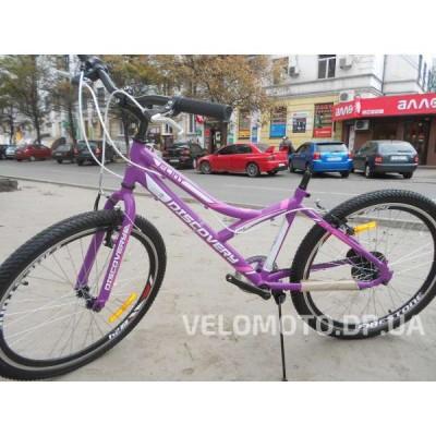 Велосипед Discoveri Flint 24 2017 (6 скоростей) бело-сине-розовый
