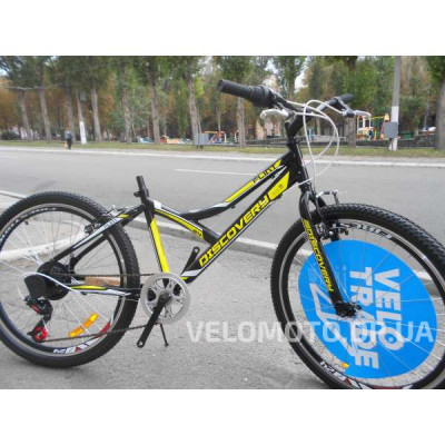Велосипед Discoveri Flint 24 2017 (6 скоростей) черно-бело-желтый