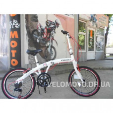 Велосипед складной PROFI 20F-2 white 20