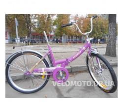 Велосипед складной Фермер 24