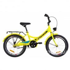 """Велосипед детский Formula Smart 20"""" с фонарём 2019"""