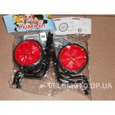 Колёса боковые тренировочные Lumari  HR09 (12