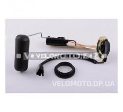 Датчик топливного бака   Suzuki AD50/100