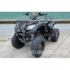 Квадроцикл HYPER 150 (SKYBIKE)