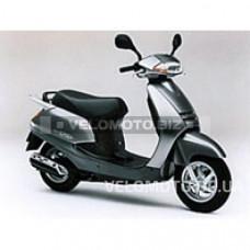 Скутер Honda Lead 48 (КАТЕГОРИЯ А)