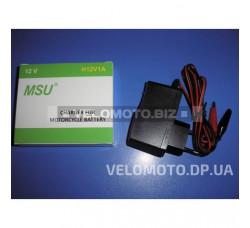 Зарядное устройство MSU H12V1A