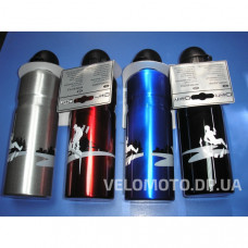 WATER BOTTLE - set, alloy 750 ccm