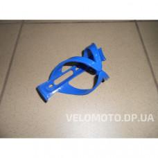 Флягодержатель пластиковый (синий)