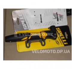 Велонасос Spelli (PL) SPM-177 желтый (телескопическая ручка)
