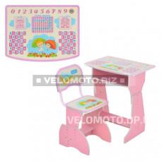 Парта HB 2029-02-7 розовая