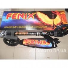 Самокат  SR 2-011 Fenix НОВИНКА