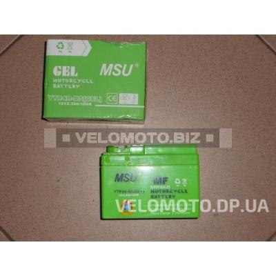 Аккумулятор MSU YTR4A-BS(GEL) HONDA 12V2.3Ah/10HR