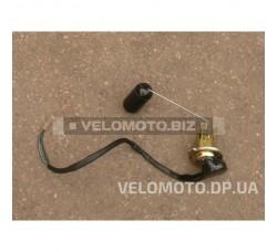 Датчик бензобака DIO-50  2 провода