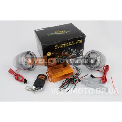 Аудиосистема CZMP3004-1 (динамики 2,5