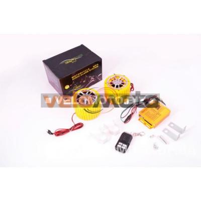 Аудиосистема CZMP3005-1 (динамики 2,5