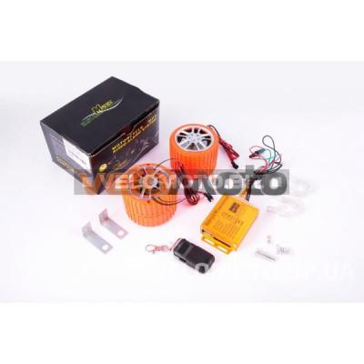 Аудиосистема CZMP3005-3 (динамики 2,5