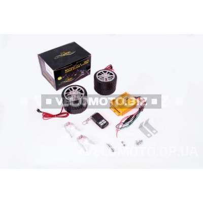 Аудиосистема CZMP3005-4 (динамики 2,5